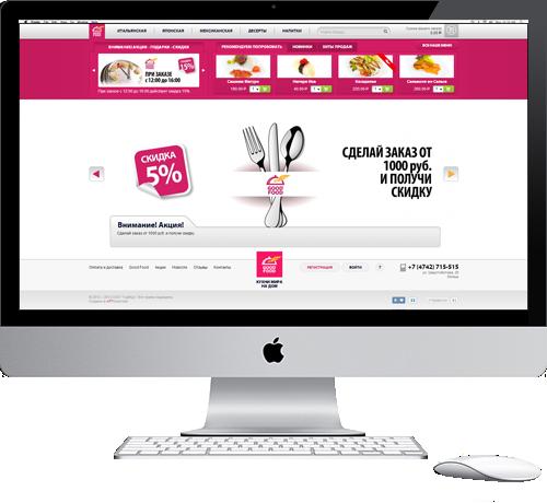 Артполитика липецк продвижение сайтов plogger an xrumer service is automate